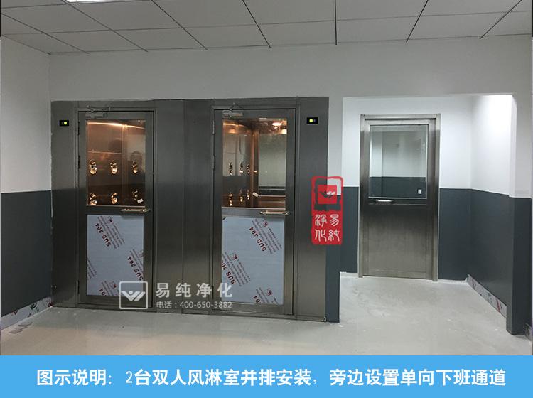 甘肃古河州酒厂使用我司风淋室和超净工作台